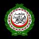 logos-arabl-c